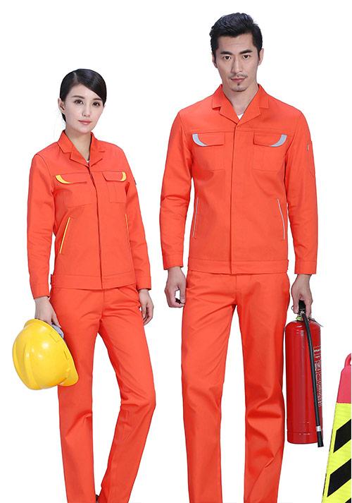 桔红消防工作服