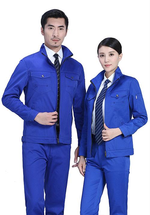 蓝色工作服定做