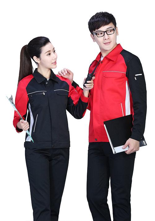 红拼黑工作服