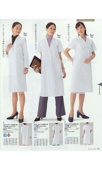 北京定制医疗卫生工作服—员工工作服如何选择合适自己企业?