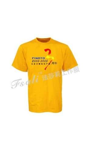 户外运动T恤定制用什么面料合适