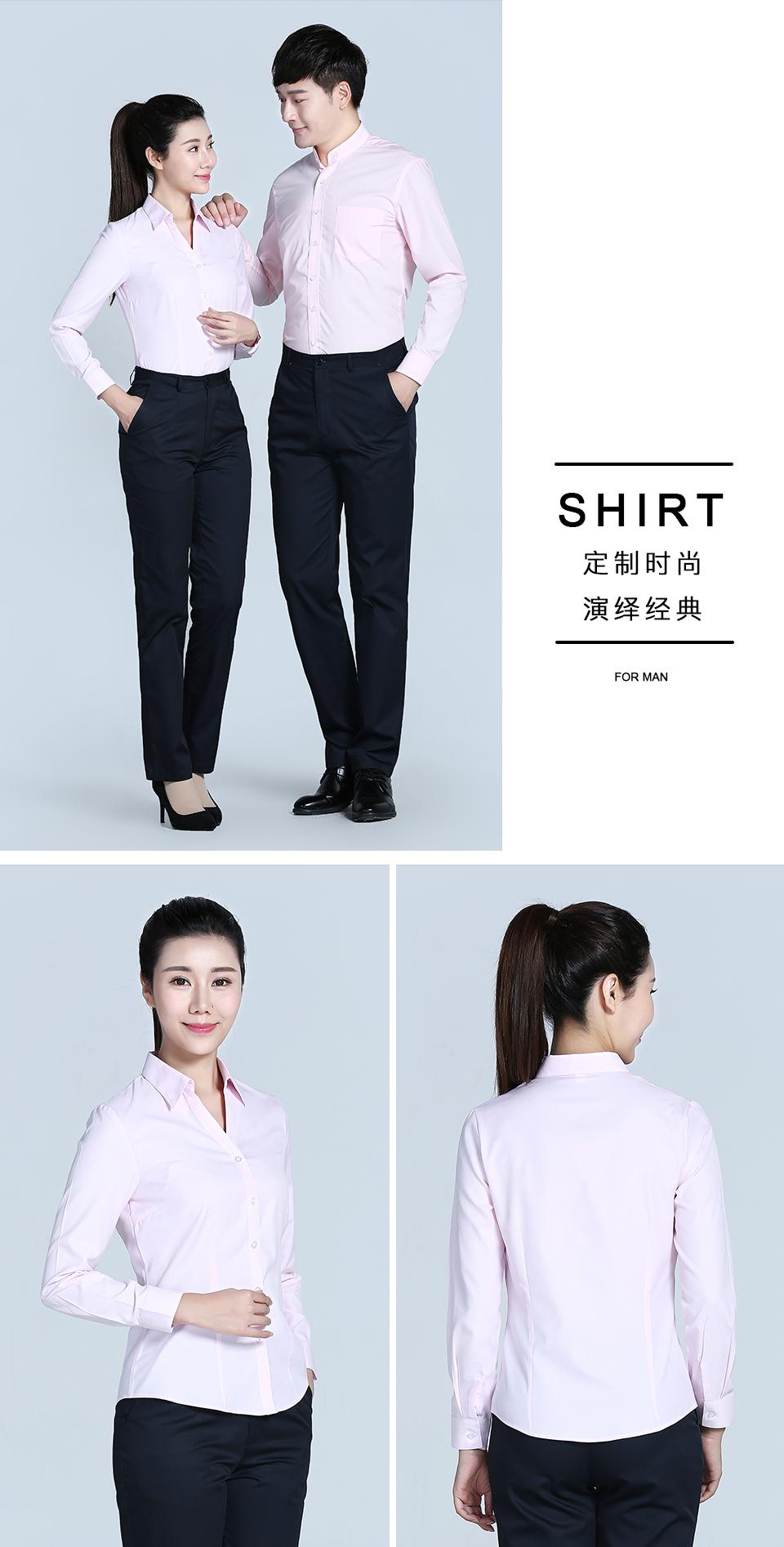 新款衬衫粉色男粉色立领商务长袖衬衫
